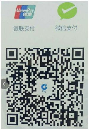 企业微信截图_15481431125652(1)副本.jpg